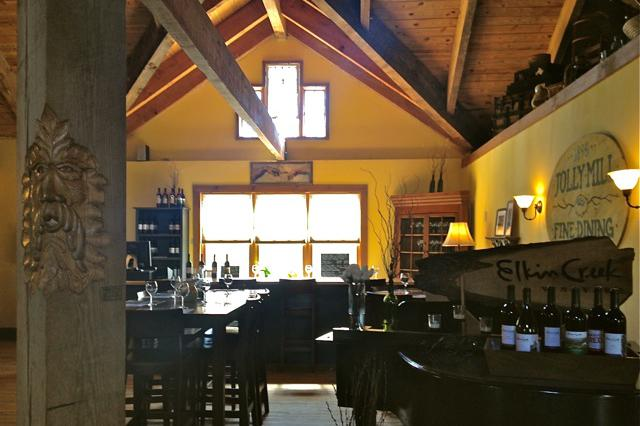 space at Elkin Creek Vineyard