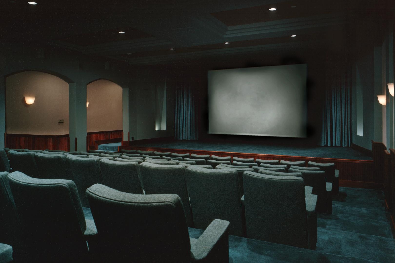 space at Tribeca Screening Room